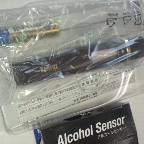 アルコールチェッカー 1